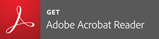 Adobe Acrobat ダウンロード