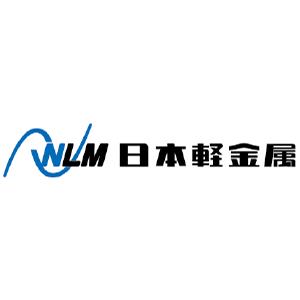 日本軽金属株式会社